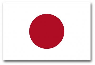 Bild zum Jin Shin Jyutsu japanische Flagge